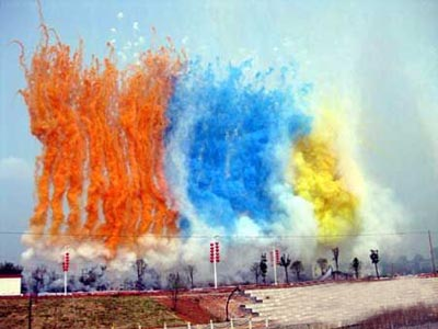 renkli sis gösterisi